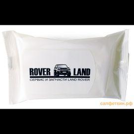salfet-rover