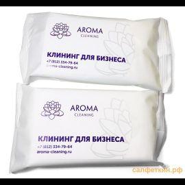 salf-aroma-2